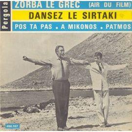 Atelier Sirtaki / soirée grecque le 28.11