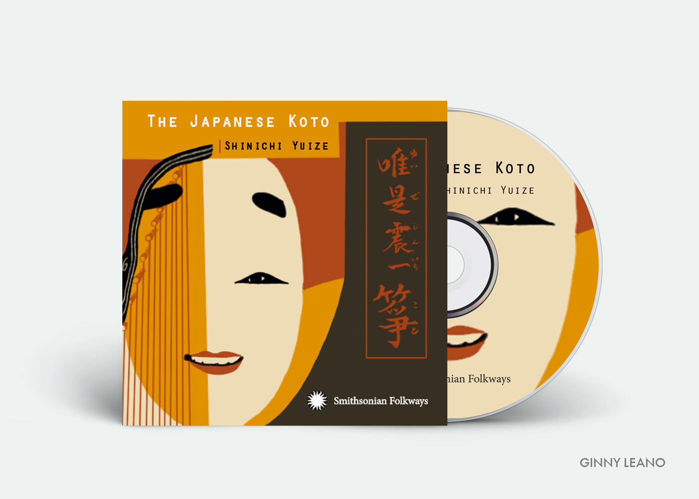 The Japanese Koto