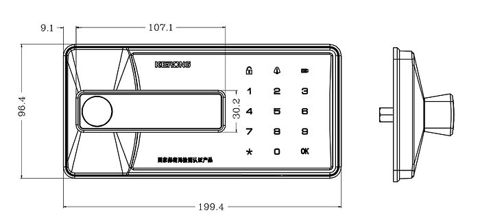 Lock Size-2.jpg