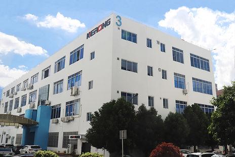 公司大楼照片2021.5.29.jpg