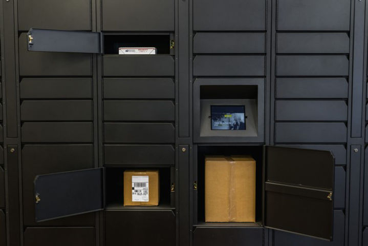 Package+Locker.jpg