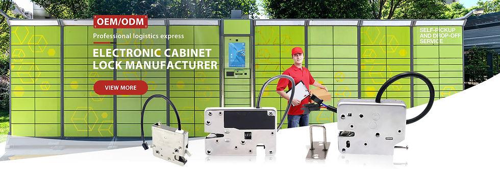 Smart courier locker lock.jpg