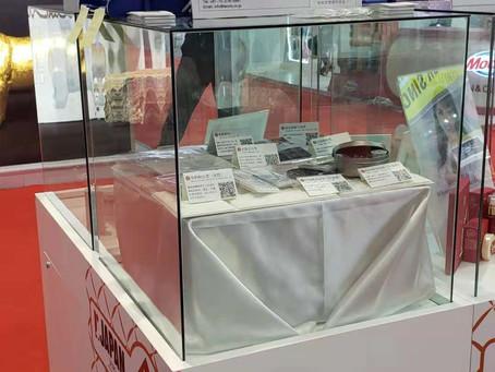 參加第一屆中國國際進口博覽會。