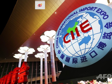 We participated in the 1st China International Import Exposition.