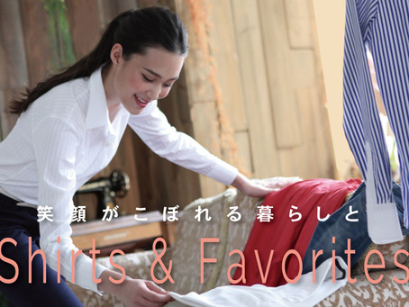 Leonis Shirts and Favorites 官方网站更新。