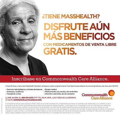 Senior Healt Benefits Ad in Spanish