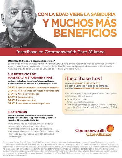 Senior Benefits Flyer in Spani