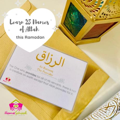 Learn 28 Names of Allah this Ramadan