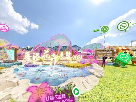 Virtual Flower Festival