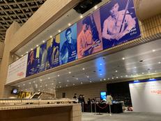 Gala Concert At Hong Kong Cultural Centre