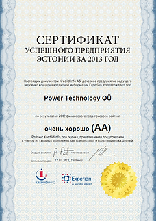 Certificate Power technology