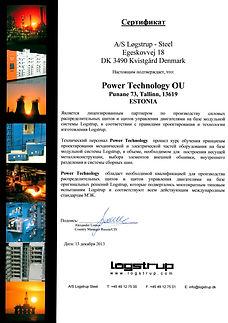 certificate Logstrup