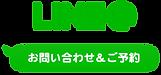 cn_line.png
