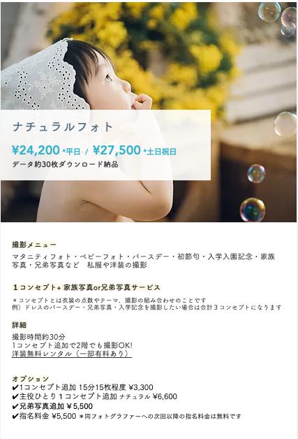 スクリーンショット 2021-05-30 11.53.42.png