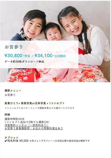 スクリーンショット 2021-05-30 11.53.47.png