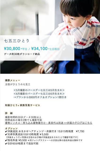 スクリーンショット 2021-05-30 11.53.57.png