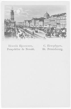 Неский проспект. С. Петербург.