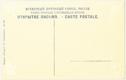 С. Петербург. Городская дума.0001-49