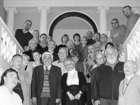 III научно–практическая конференция Санкт-Петербургского клуба любителей истории открыток (СПбКЛИО)