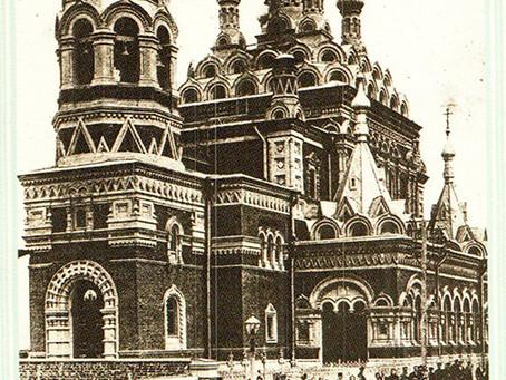 «К столетию Невского района. 1917-2017». 25.03.2017.