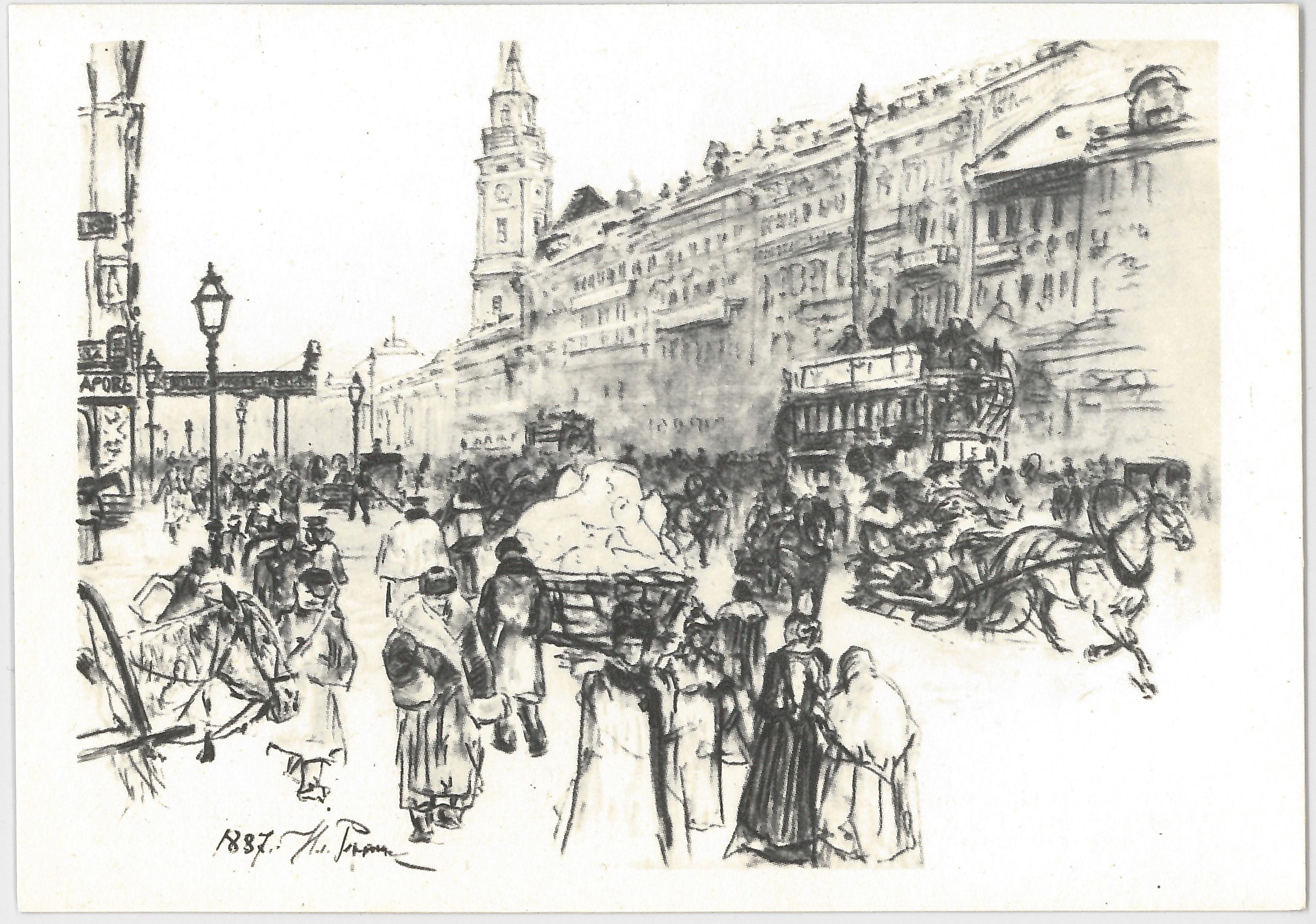 Невский проспект. 1887.