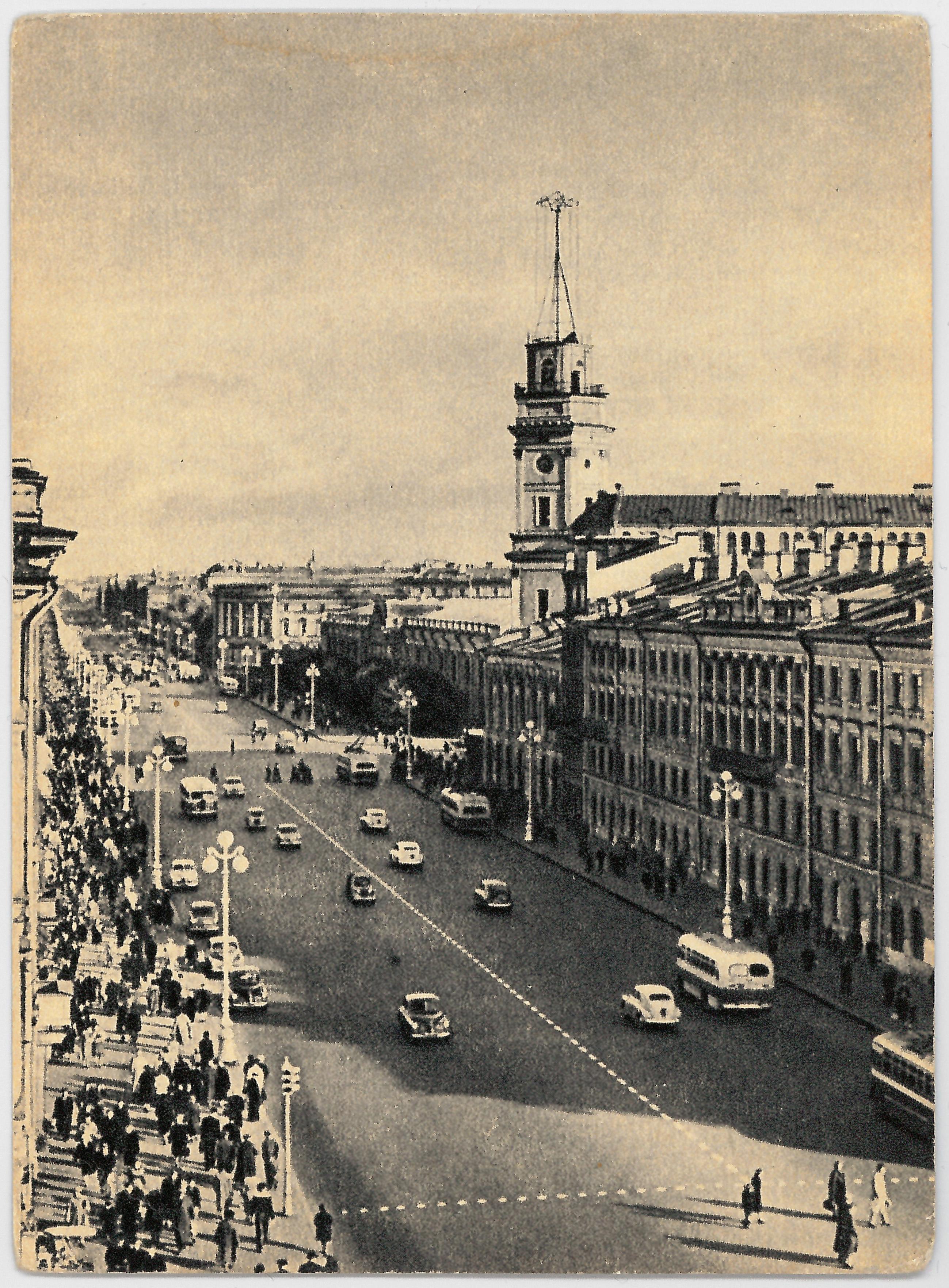 Ленинград. Невский проспект.
