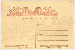 Ленинград в дни Отечественной войны