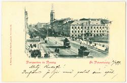 Perspective de Nevsky