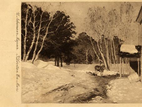 Роль старинных почтовых карточек и фотографий в поисках истории моего рода. 24.12.2016