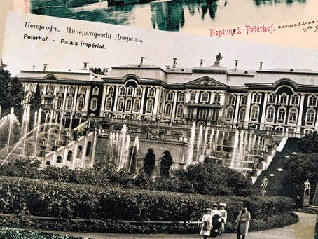 «Выставки открыток «Петергоф в формате 9Х14», «Петроград в 1917 году» и новой экспозиции Музея колле