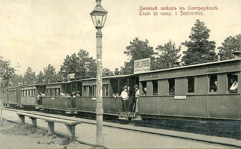 Сестрорецк. Дачный поезд.