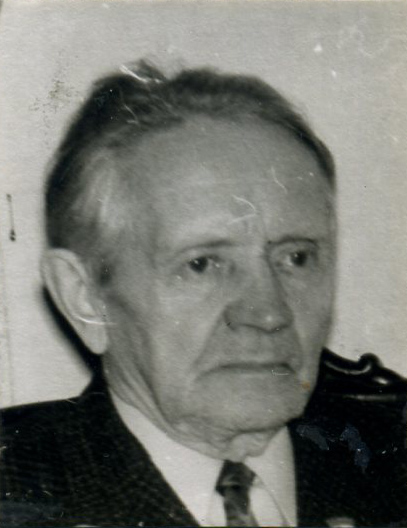 Банслов В.А.