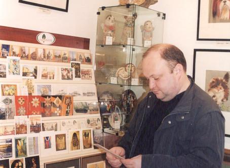 Выставка Детского музея открытки «Нам 4 года». 24.10.2006