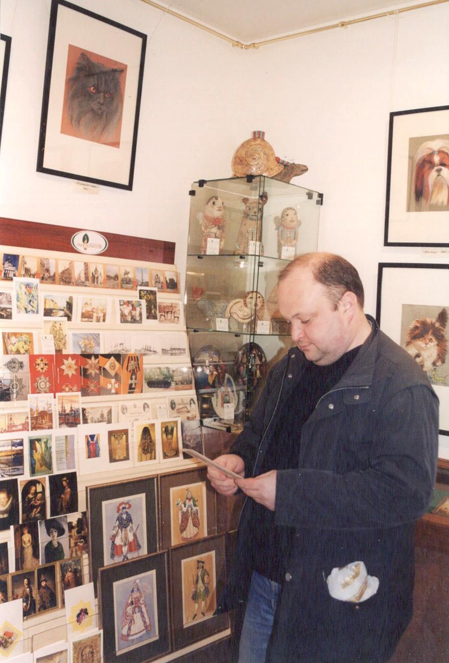 Двас Григорий Викторович