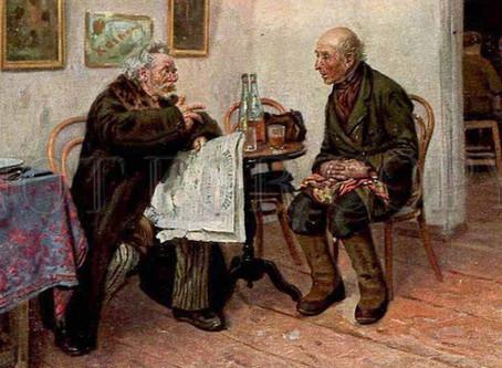 Тверское пивоварение и филокартия. 23.01.2016. 11:00.