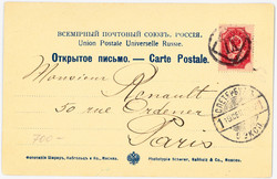 С. Петербург. Невский проспект. №85