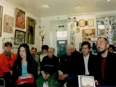 Презентация книги «Открытки издательств «Рассвет» и «Творчество»». 17.09.2004