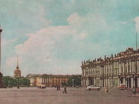 «Александровская колонна. История на открытках». 27.02.2021
