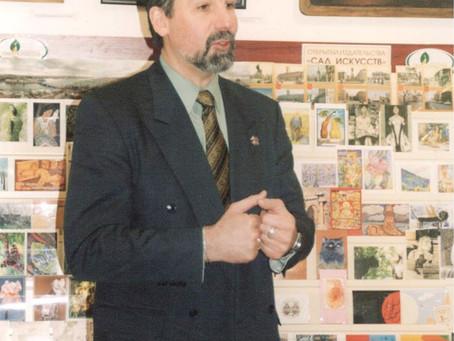 Презентация книги «Привет, Москва!», 15.01.2005