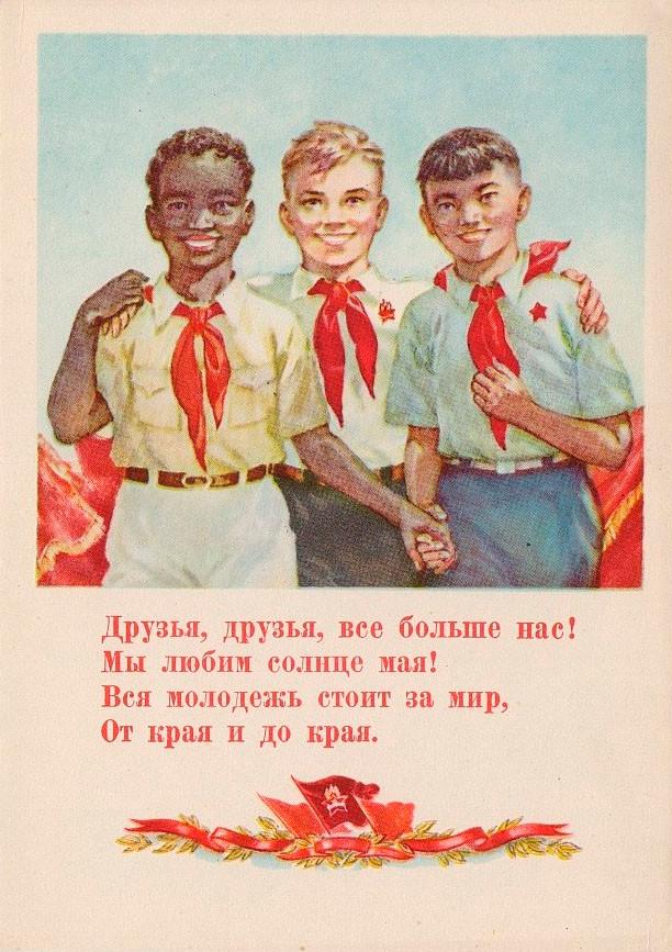 худ. В. Щеглов, текст С. Островский. ИЗОГИЗ, 1955.