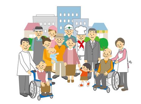 【特集Vol.1】今後の介護保険制度の変化について