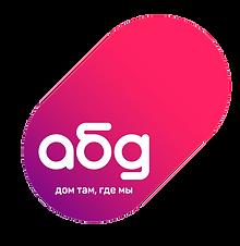 лого АБД свайп без подложки.png