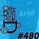 Podcast Café com Dungeon #480 - Sidequest: Arlock - um conto de Ellora