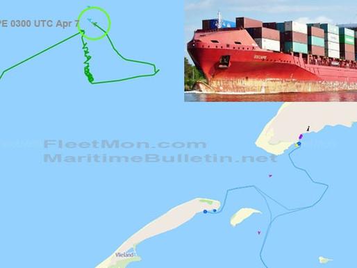 Контейнеровоз отбуксировали из-за потери управления, Северное море
