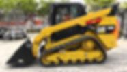 Cat Track Skidsteer 299D.jpg