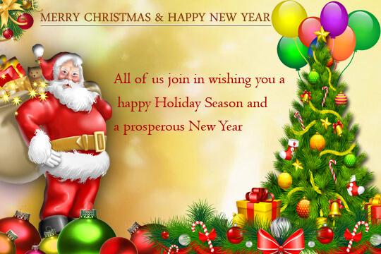 Xmas_and_New_year_Greetings_