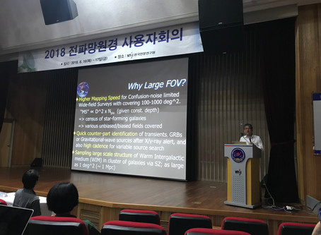 Radio Telescope User's Meeting in Korea