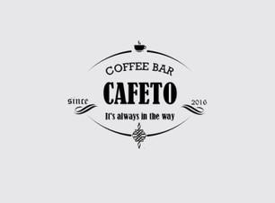 cafeto - salto - lqb.jpg
