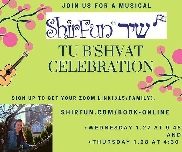 tu B'Shvat celebration.jpg