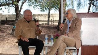 Victoria Wilson and Foster Hirsch